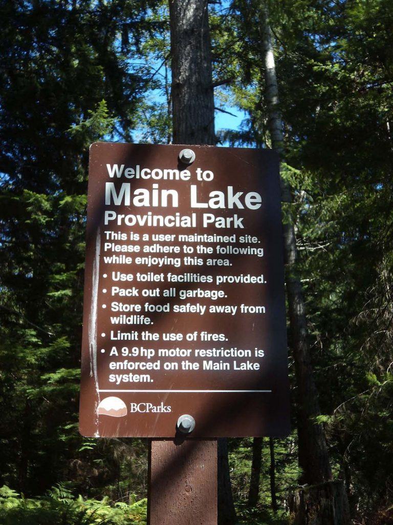 main lake provincial park sign quadra island
