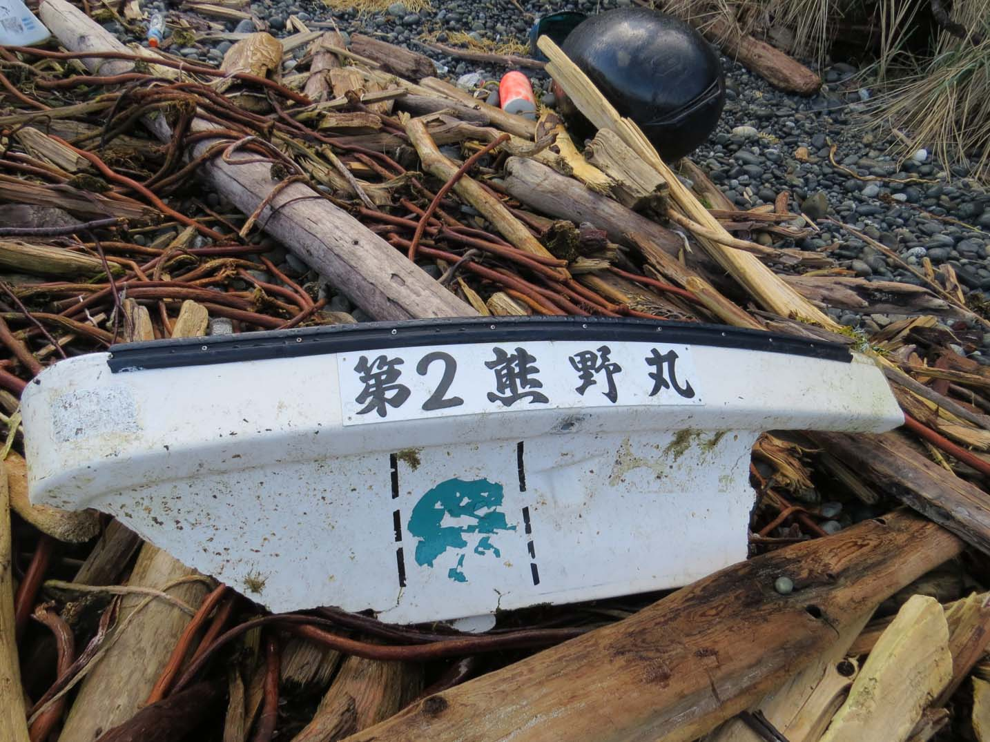 Cape Scott Provincial Park Japanese tsunami debris