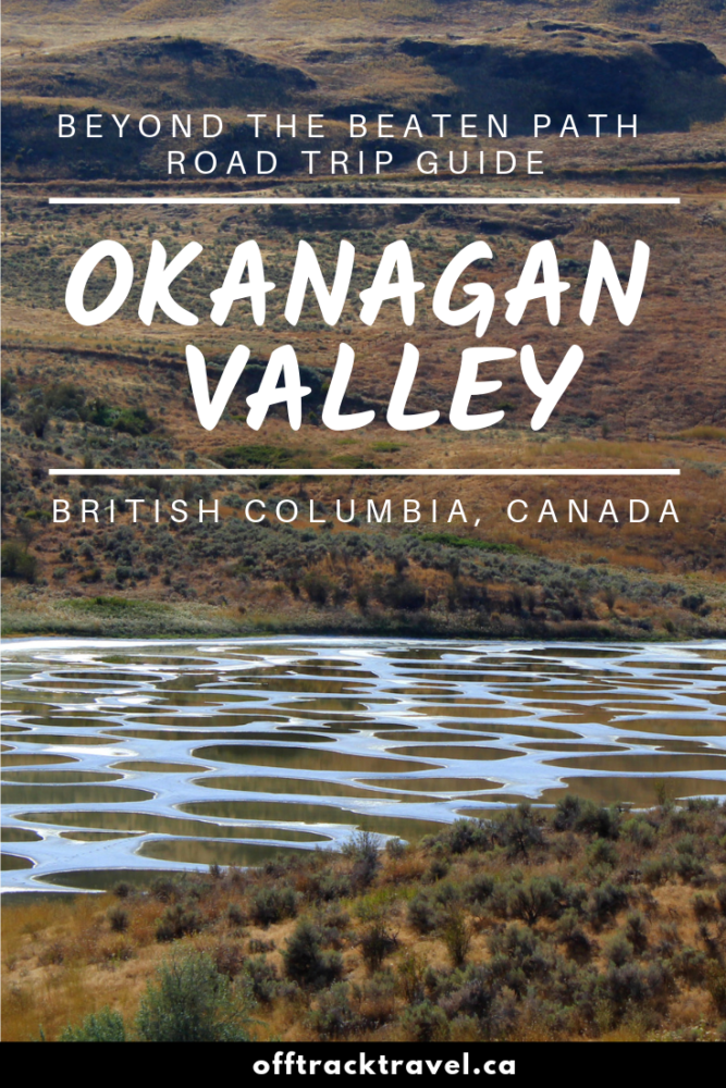 The Okanagan Valley is hard to beat for a lazy summer road trip. The views are epic, distances are short, the local produce plentiful, the weather wonderfully warm. With surroundings as beautiful as this, you can't really go wrong whatever you do on an Okanagan Valley road trip. Having said that, some of my favourite places are slightly off the beaten track and so are so often overlooked. Here is our guide for finding them! offtracktravel.ca