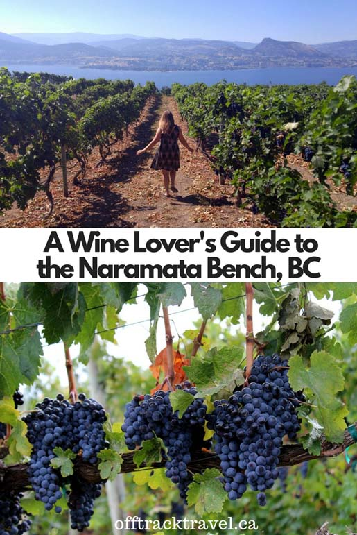 A Wine Lover's Guide to the Naramata Bench - a trip planning eBook to help you create the perfect wine tour on the beautiful Naramata Bench, British Columbia, Canada. Everything you need to know in one handy PDF!